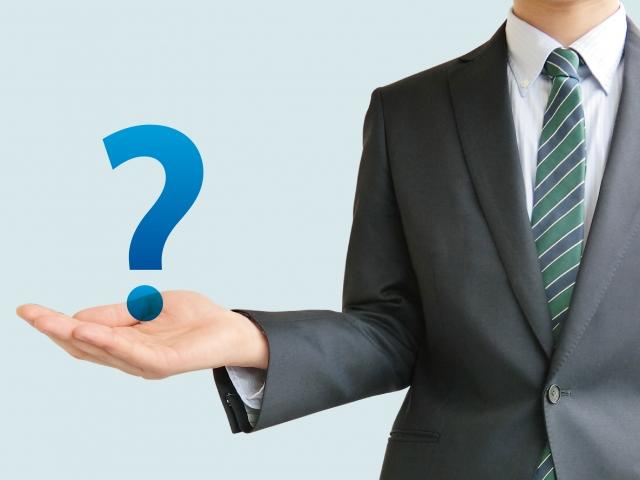 結婚相談所で、お断りした女性に、お見合いや復縁を申し出ることはできるのか?
